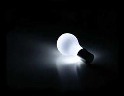 Электрическое освещение в Чите