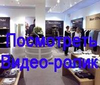 Русский электрик - Электромонтажная компания в Чите